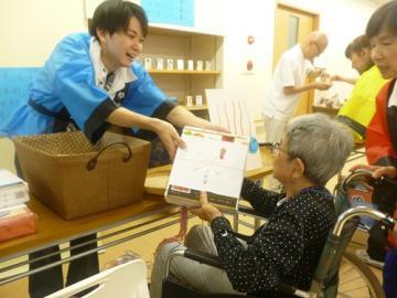 株式会社アイケア/巡回型訪問サービスセンターアイケア浜松 介護福祉士、看護師