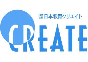 仙台支社のアルバイト情報