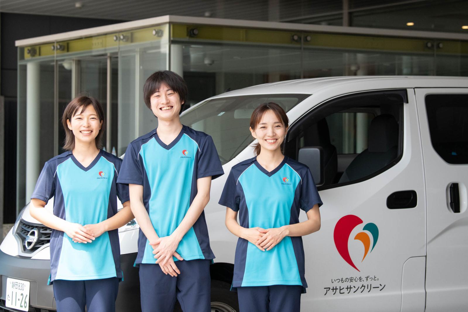 アサヒサンクリーン在宅介護センター西東京のアルバイト情報