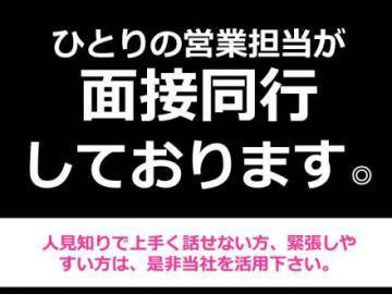 株式会社シンコー 福岡支店/介護職・ヘルパー