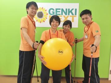 GENKINEXT盛岡大通(直営)のアルバイト情報