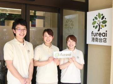 株式会社コンシェルジュ24/リハビリ特化型デイサービス fureai 和田町店 生活相談員