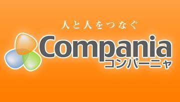 株式会社 共和技術研究所 コンパーニャ事業部のアルバイト情報
