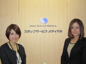 堺オフィスのアルバイト情報