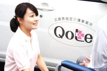 株式会社クォーレ/株式会社クォーレ 広島西支店 サービス提供責任者
