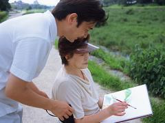やさしい手浜松訪問介護事業所のアルバイト情報