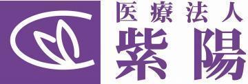 医療法人紫陽/クリニック サンセール清里 看護職員