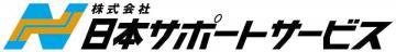 【看護助手業務 派遣】埼玉県川口市 川口駅 病院