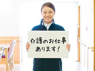 ツクイ静岡葵沓谷のアルバイト情報