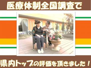 介護付有料老人ホーム メディカルフローラ久喜のアルバイト情報