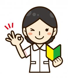 ・【武蔵浦和】未経験OK!時給1300円+交通費全額 看護助手