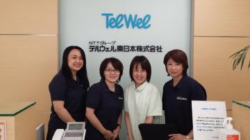 テルウェル東日本株式会社/ ケアマネジャー