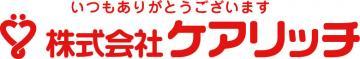 株式会社ケアリッチ/ ケアマネジャー