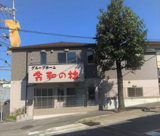 サービス付き高齢者向け住宅 吉田楽々苑のアルバイト情報