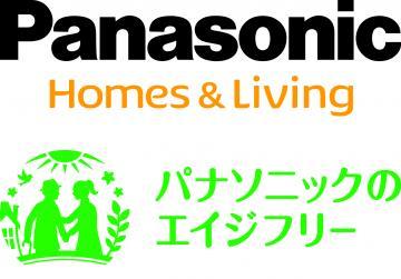 エイジフリーハウス京都四条大宮のアルバイト情報
