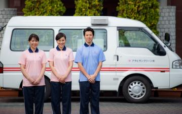 アサヒサンクリーン株式会社/アサヒサンクリーン在宅介護センター三島 訪問入浴ヘルパー