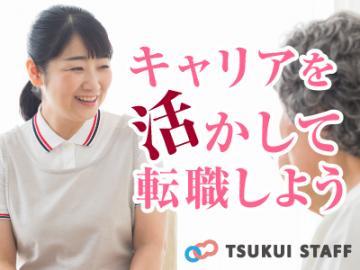 株式会社ツクイスタッフ(静岡支店)/介護スタッフ