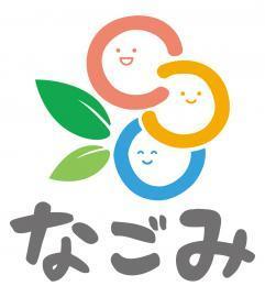 合同会社なごみ/茶話本舗デイサービス平井★2月OPEN! 介護スタッフ