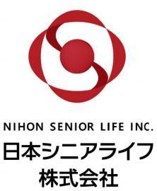 日本シニアライフ株式会社/デイサービスあじさいのもり 生活相談員兼介護職員