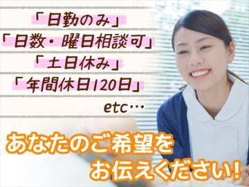 HITOWAキャリアサポート株式会社(東京第二支店)/府中市/居宅・ケアマネージャー・正社員/220629 ケアマネージャー