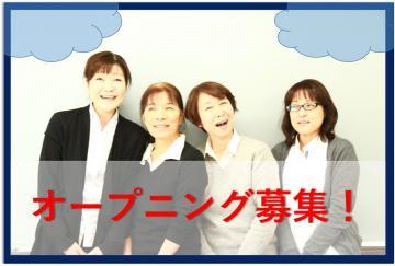 【仮称】たまふれあいグループホーム・看護小規模多機能のアルバイト情報