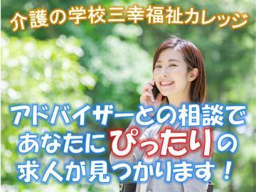 株式会社日本教育クリエイト(神戸支社)のアルバイト情報