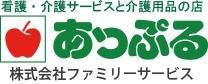 株式会社ファミリーサービス/あっぷる旭ケアステーション ケアマネジャー