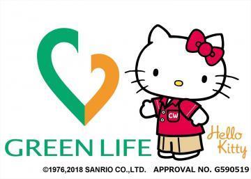 グリーンライフ東日本株式会社/シーハーツ柏の葉 ケアマネジャー