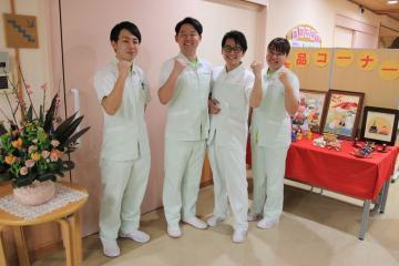 株式会社明昭/ハートランド明生苑 看護スタッフ
