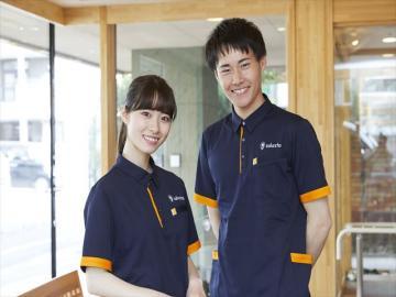 ホームヘルプサービス ソラスト西京都のアルバイト情報