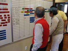 青山デイサービス北余部のアルバイト情報
