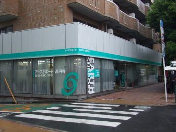 アースサポート高円寺デイサービスセンターのアルバイト情報