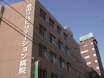 熱田リハビリテーション病院のアルバイト情報