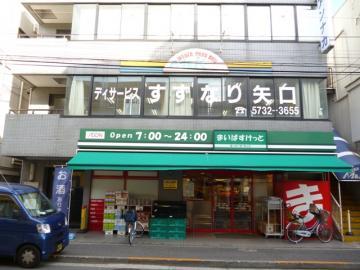 株式会社すずなり・【パート・アルバイト】介護スタッフ/ホームヘルパーのアルバイト・バイト詳細