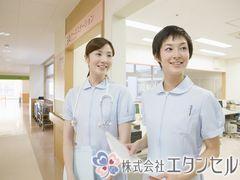 株式会社エタンセル(看護職)のアルバイト情報
