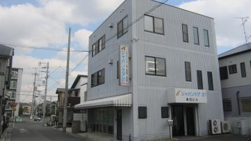 ジャパンケア21 みらいケアセンターのアルバイト情報