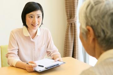 アースサポート茨木のアルバイト情報