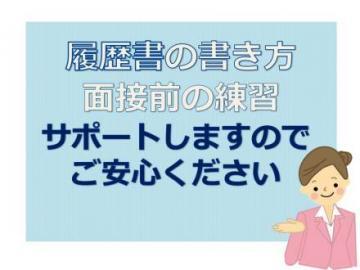 株式会社シンコー福岡支店のアルバイト情報