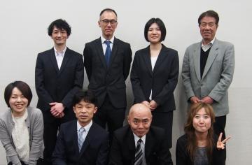 日本リックケアステーション西荻事業所のアルバイト情報