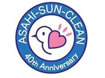 アサヒサンクリーン株式会社 小平営業所のアルバイト情報