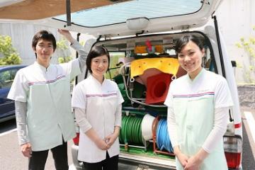 アースサポート株式会社/アースサポート宮崎 訪問入浴看護師