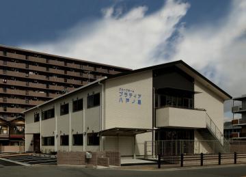 グループホームプラティア八戸ノ里のアルバイト情報