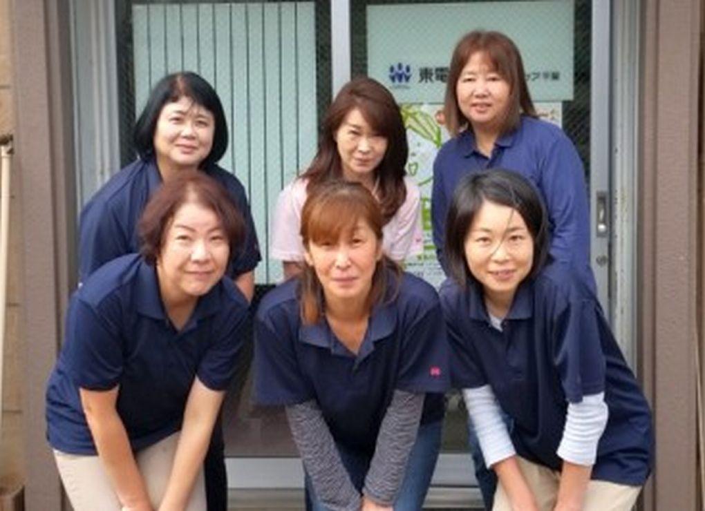 東電さわやかケア 千葉のアルバイト情報