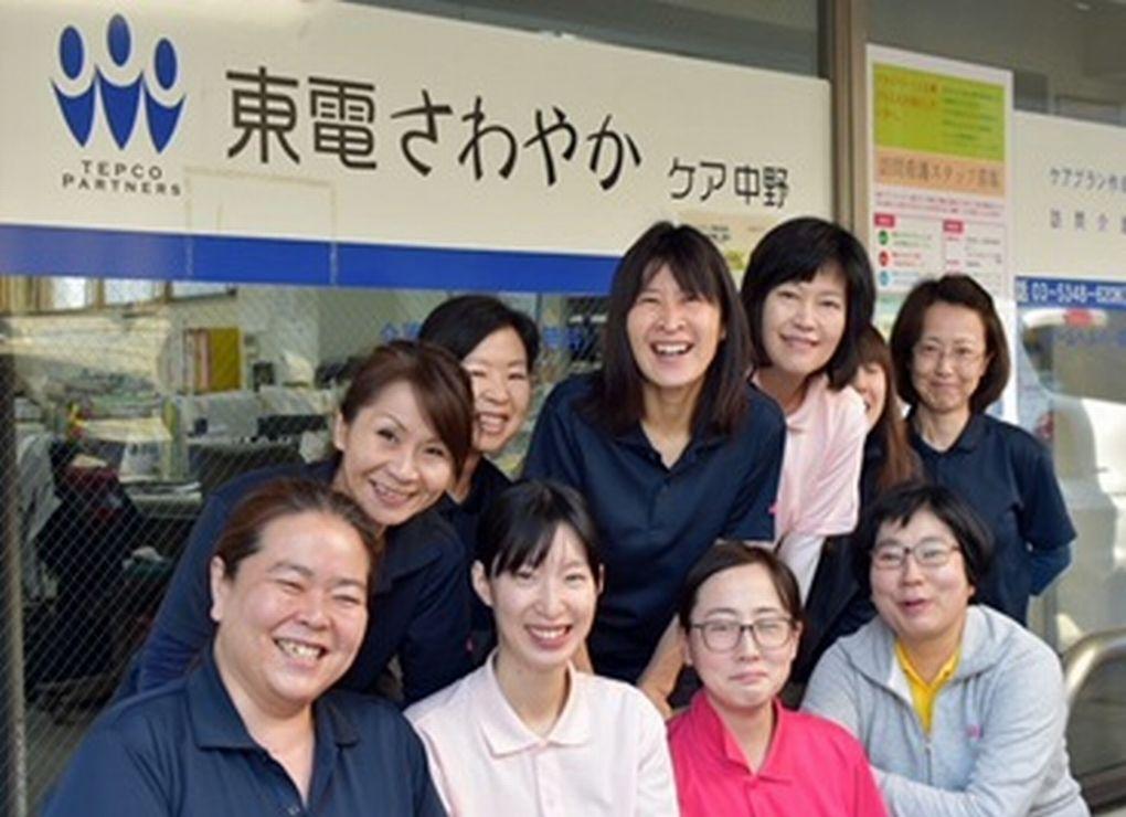 東電パートナーズ株式会社/東電さわやかケア中野/訪問看護ステーション 訪問看護師