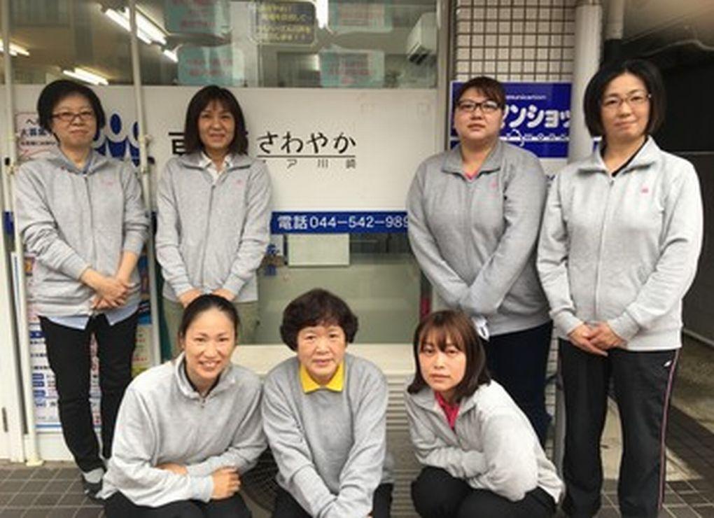 東電パートナーズ株式会社/東電さわやかケア 川崎  ~豊富な研修制度で、介護職のキャリアを手厚く支援致します~ ケアマネ