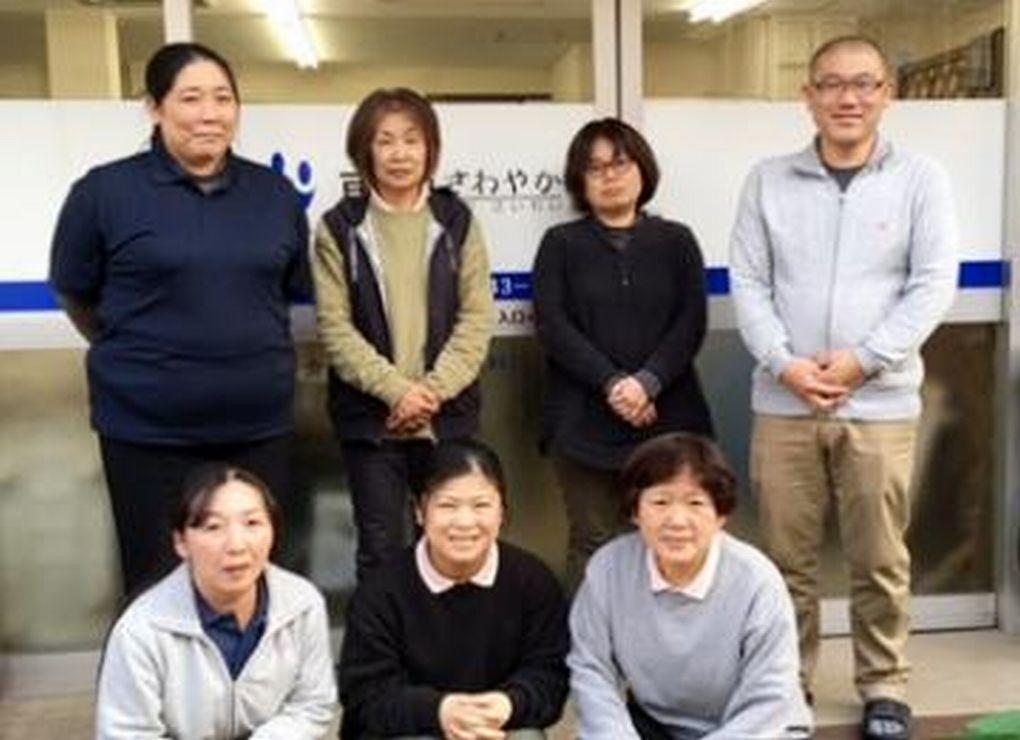 東電パートナーズ株式会社/東電さわやかケア さいわい ケアマネ