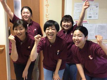 ふれ愛の郷(デイサービス)のアルバイト情報