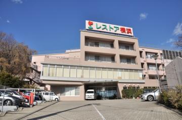 介護老人保健施設 レストア横浜のアルバイト情報