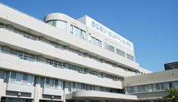 西広島リハビリテーション病院のアルバイト情報
