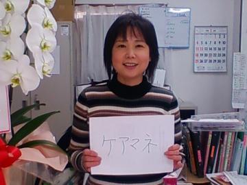 ハート介護サービス尼崎のアルバイト情報